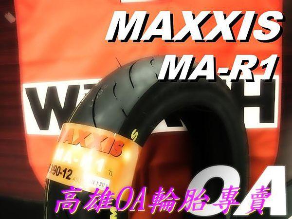 MAXXIS R1.jpg