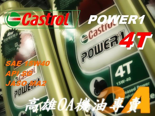 POWER1 15W40.jpg