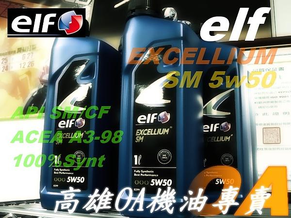 ELF 5W50.jpg