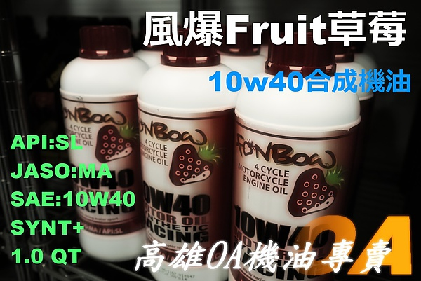 fonbow 草莓.jpg