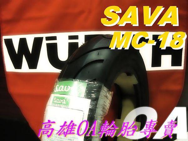 SAVA MC18.jpg