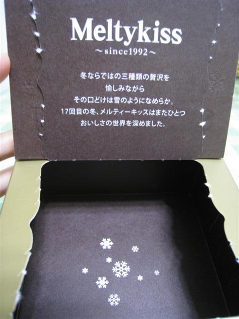 IMG_4337 (Small).JPG