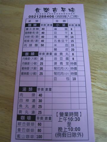 IMG_1213 (小型).JPG