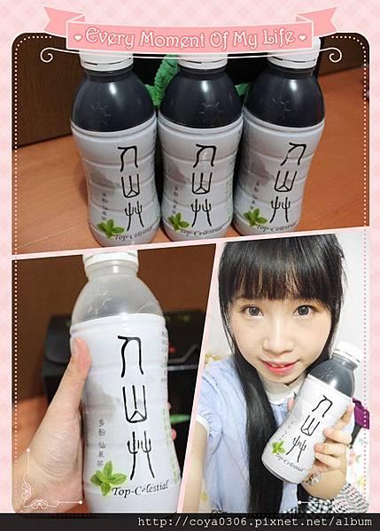 initpintu_副本0464555.jpg