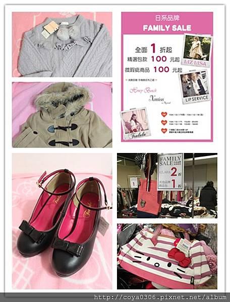 initpintu_副本012575785.jpg