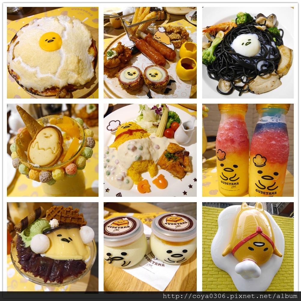 initpintu_副本045636.jpg