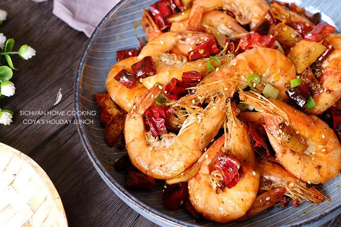 [食譜] 川味椒麻蝦,讓人允指回味的蝦料理
