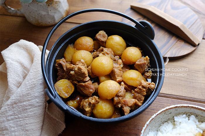 [食譜] 四川味兒-忘了放蔥花點綴的馬鈴薯燒排骨