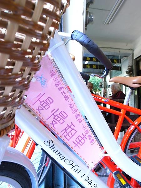 手繪的單車車牌