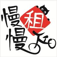 newlogo直s.jpg