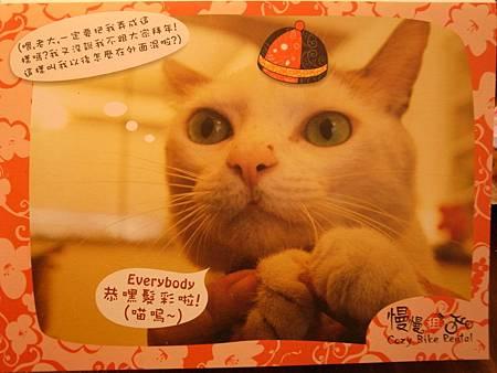 蘿蔔糕賀年卡