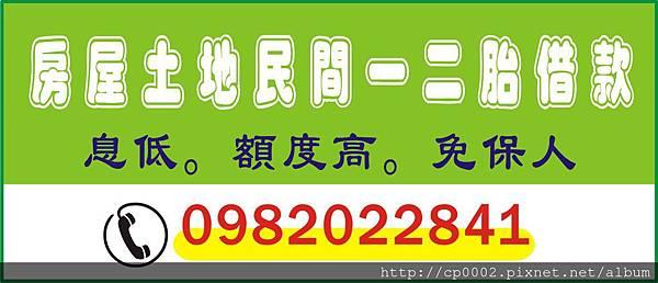 green-0982