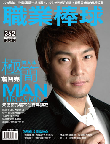 361cover
