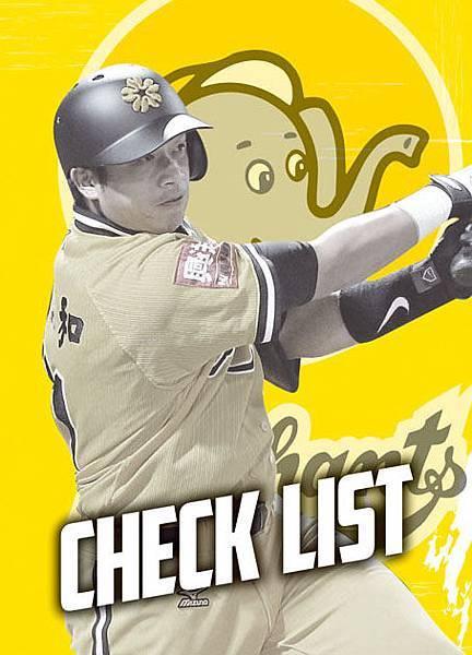 checklist-F03-兄弟象