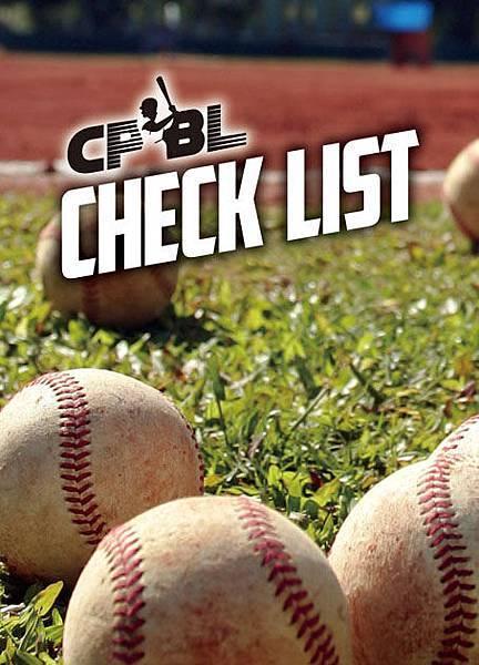 checklist-F05-13-共用