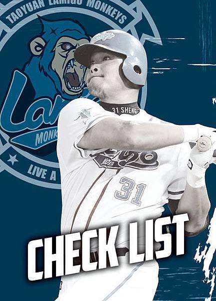 checklist-F01-桃猿