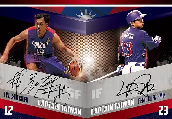 台灣隊長卡-雙簽