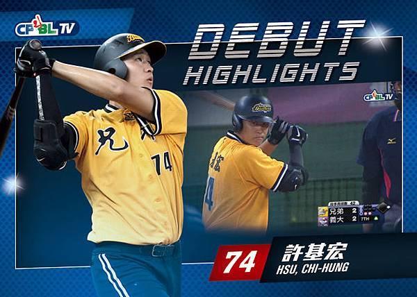 TV12F.jpg