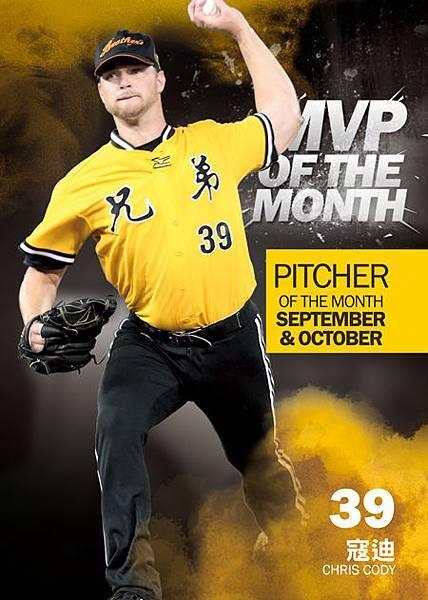 MVP13F.jpg