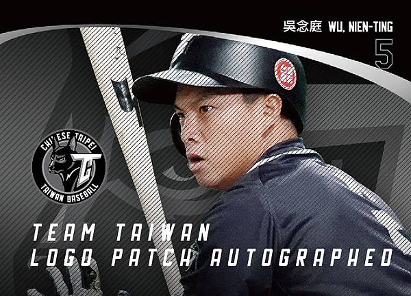 TEAM TAIWAN LOGO PATCH簽名卡-01.jpg