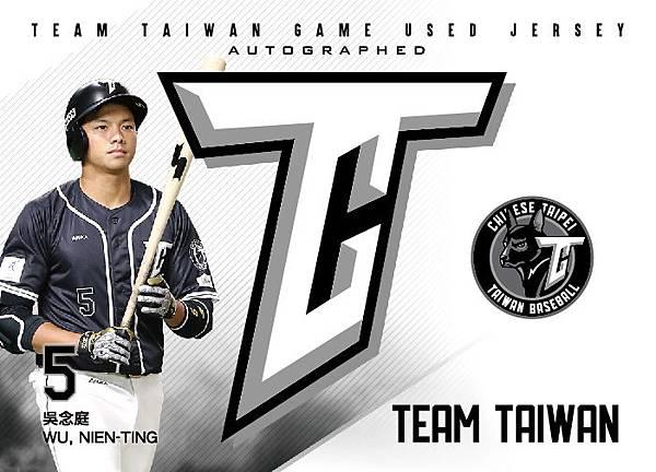 TEAM TAIWAN球衣簽名卡-01.jpg