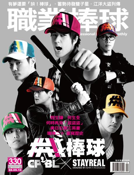 330-cover-1.jpg