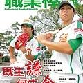 330-cover-2.jpg