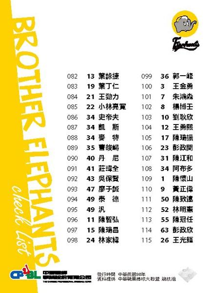 checklist-零售-象_頁面_6.jpg