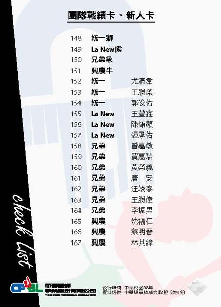 checklis-零售-中職_頁面_02.jpg