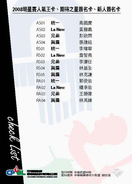 checklis-零售-中職_頁面_20.jpg