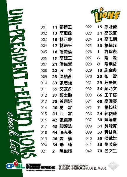 checklis-零售-獅_頁面_4.jpg