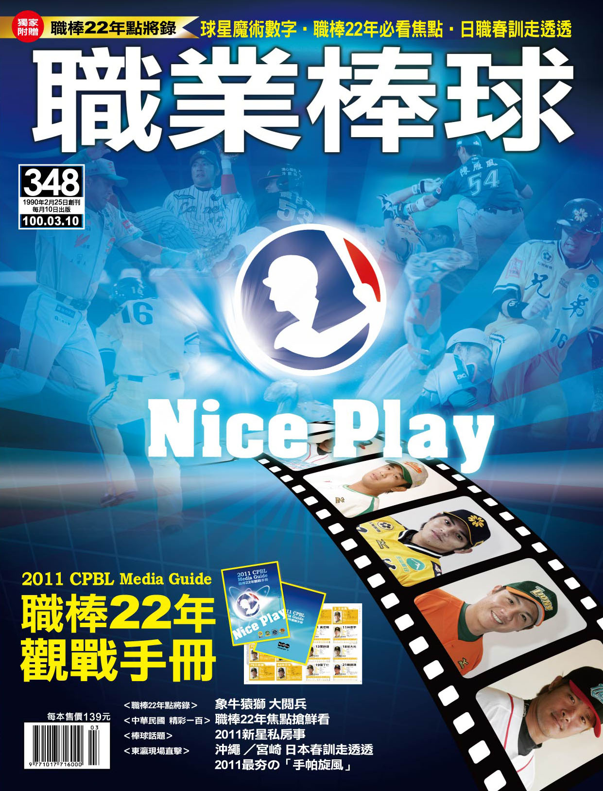 348-cover.jpg