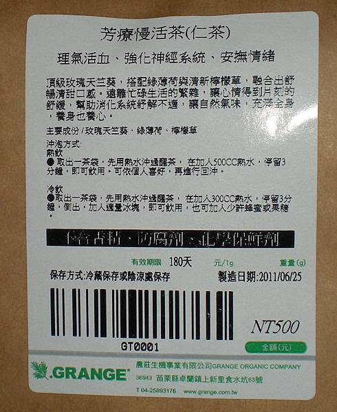 DSCN0387-1.jpg