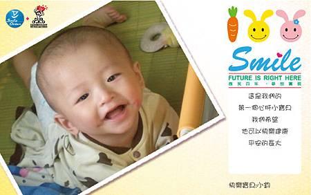 微笑百年夢想實現0216.jpg