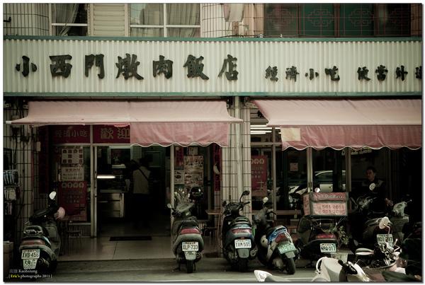 110104_Kaohsiung-07.jpg