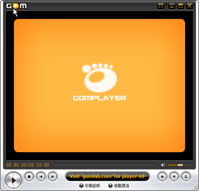 gom_player_01