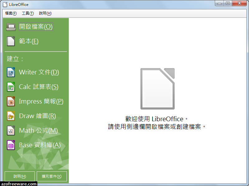 LibreOffice_2014-02-08