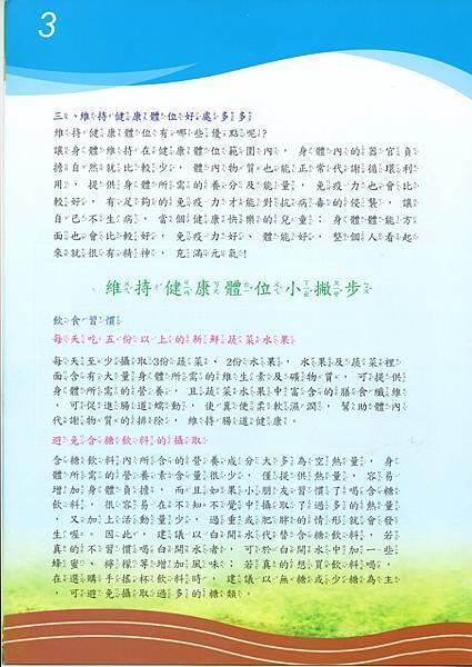 5月期刊-4
