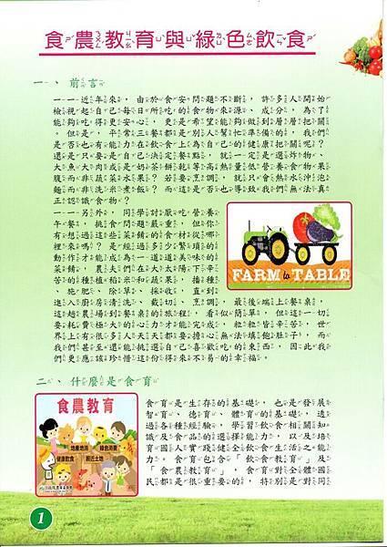 10月期刊2.jpg