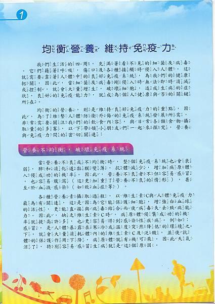12月期刊-2.jpg