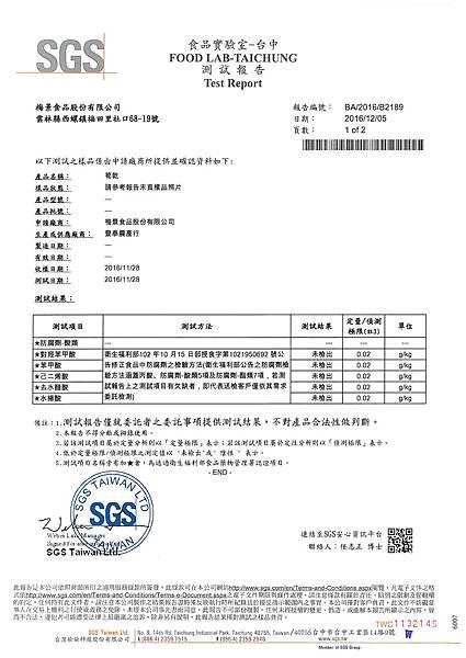 SKMBT_C20316120714260_0001.jpg