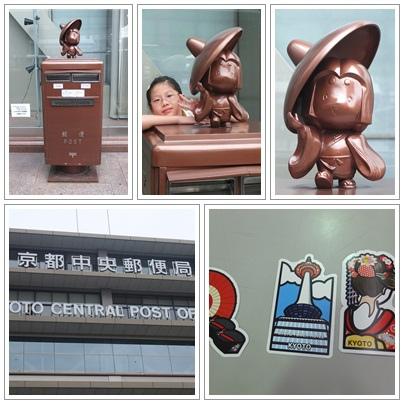 京都郵便局.jpg