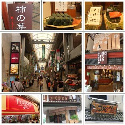 奈良車站商店街.jpg