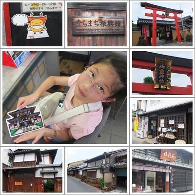 奈良郵局及週邊.jpg
