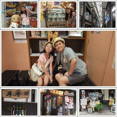 奈良車站商店街2.jpg