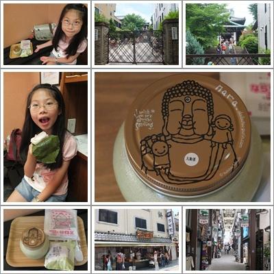 奈良車站商店街1.jpg
