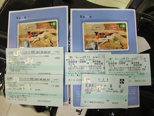 990706日本suica$NEX'S套票組.JPG