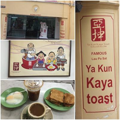 亞坤早餐1