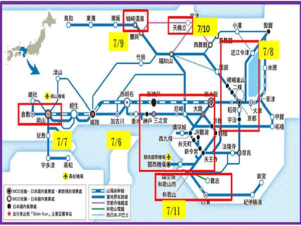 1.大阪-關西廣域鐵路周遊券-1.png