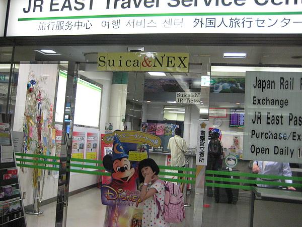 990706日本成田機場JR線服務中心.JPG